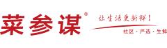 菜参谋logo